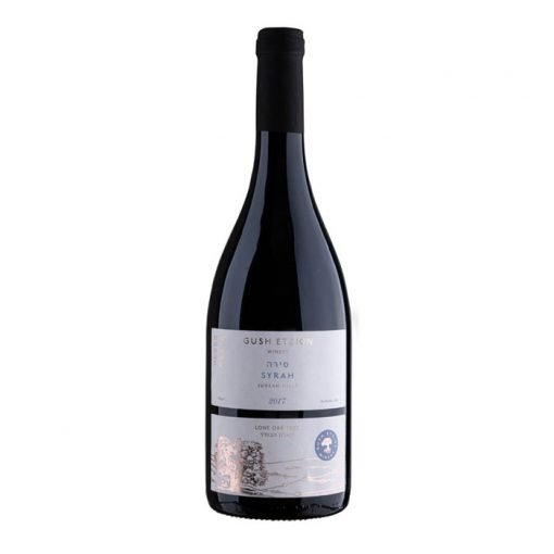 The Lone Oak - Limited Edition - Syrah 2017
